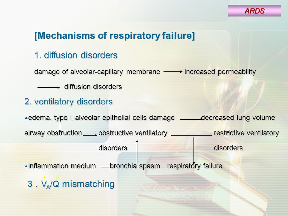 [Mechanisms of respiratory failure]